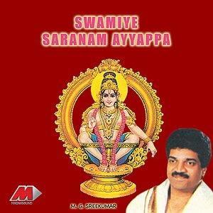 Imagen de 'Swamiye Saranamayyappa'