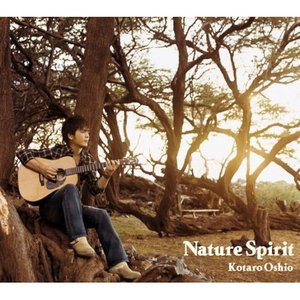 Image for 'Nature Spirit'