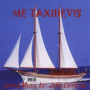 Image for 'Me Taxidevis'