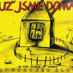 'Jazz 1960'の画像
