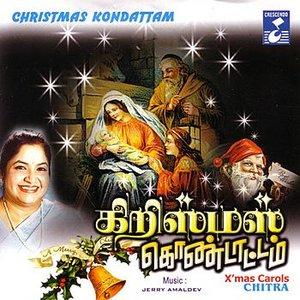 Image for 'Christmas Kondattam'