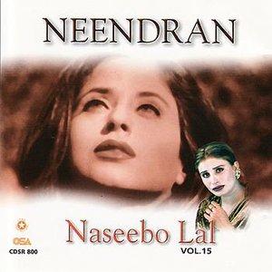 """""""Neendran""""的封面"""