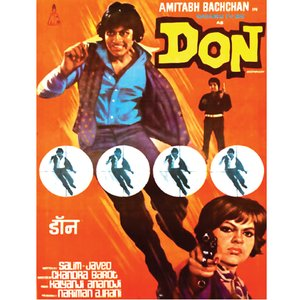 Image for 'Don'