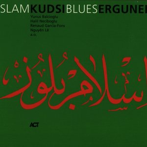 Image for 'Islam Blues'