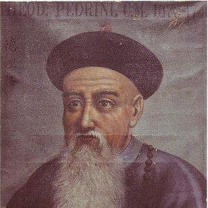 Image for 'Teodorico Pedrini'