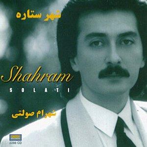 Image for 'Shahre Setareh - Persian Music'