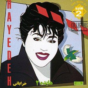 Image pour 'Kharabati, Hayedeh 2 - Persian Music'