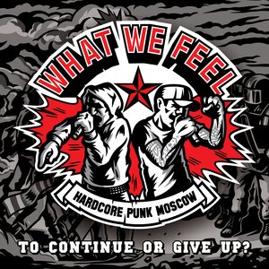 Bild für 'To Continue Or Give Up Ep'