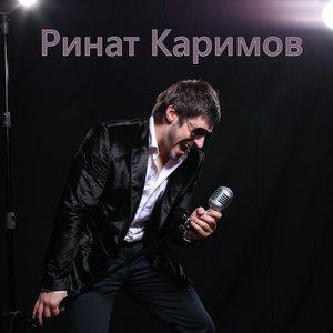 Image for 'Я невесту украду'