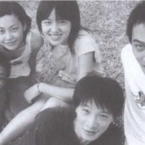 Image for '壞女兒'
