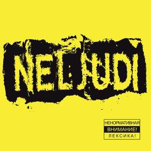 Bild för 'Neljudi'
