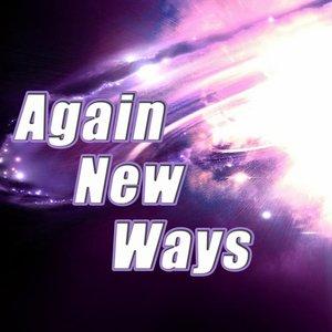 Image for 'Wind of Change (Logiztik Sounds Remix)'