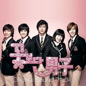 Bild för '꽃보다 남자 OST'