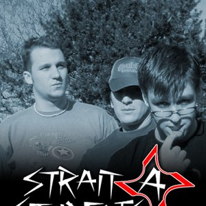 Image for 'Strait A Students'