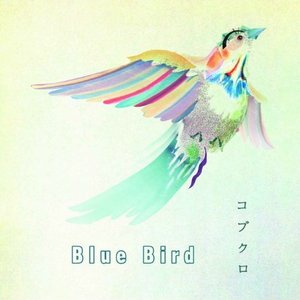 Image for 'Blue Bird'