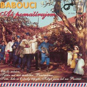 Image for 'Až pomašírujem'