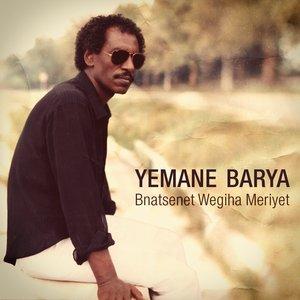 Image for 'Bnatsenet Wegiha Meriyet (Eritrean Music)'