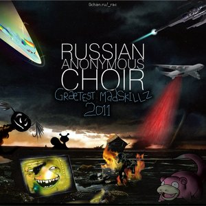 Image for 'Russian Anonymous Choir'