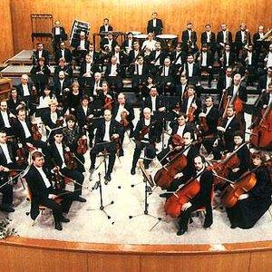 Image for 'Janacek Philharmonic Orchestra'