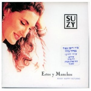Image for 'Estos Y Munchos (2: Remix)'