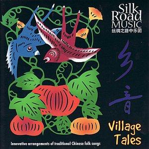 Imagem de 'Village Tales'