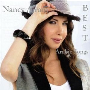 Image pour 'Sings Best Arabic Songs'