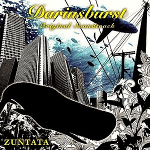Image for 'Dariusburst Original Soundtrack'