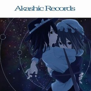 Image for 'akashic records'