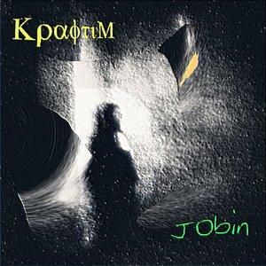 Bild för 'Jobin'