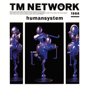 Image for 'humansystem'
