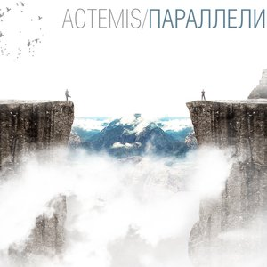 Image for 'Ветер'