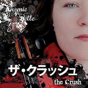 Image for 'The Crush (Japan Version)'
