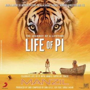 Image for 'Manzil'