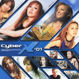 Image for 'Cyber X feat. Maxi Priest'