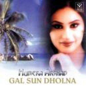 Imagem de 'Gal Sun Dholna'