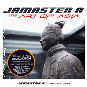 Imagen de 'The Art Of Asia'