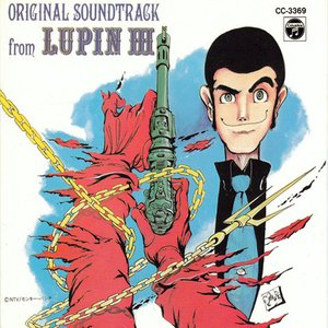 Image for 'Original Soundtrack from LUPIN III'