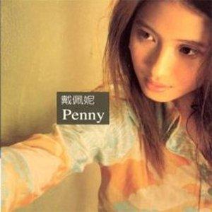 Bild für 'Penny'