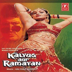 Image for 'Kalyug Aur Ramayan'