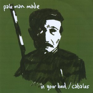 Image for 'In Your Bed/Cabales'