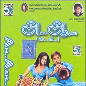Image for 'Thigu Thigu Raathiri'