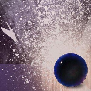 Image pour 'NightSky Soundtrack'