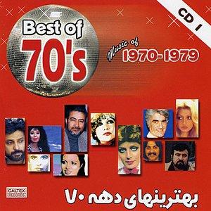 Bild für 'Best Of 70's Persian Music Vol 1'