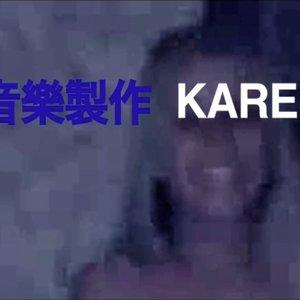 Image for 'Karelle'