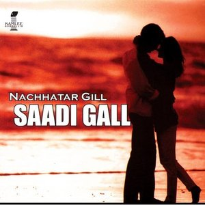 Image for 'Saadi Gall'