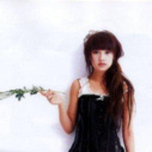 Image for '楊丞琳 Rainie Yang'