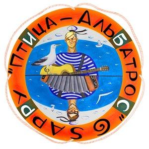 Bild för 'Птица - Альбатрос'