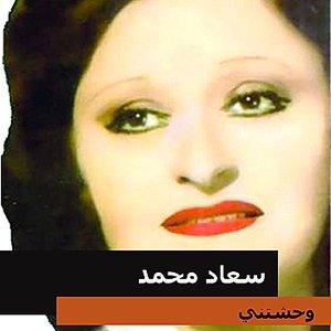 Image for 'ادي الحياه فرصه'