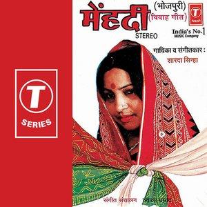 Image for 'Mehndi'