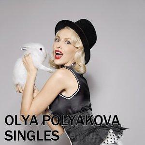Imagen de 'Singles'